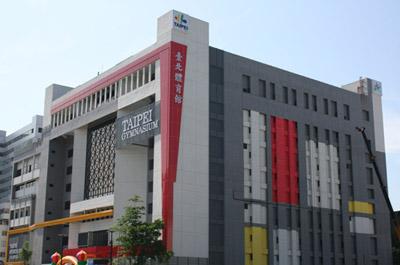 臺北體育館照片2